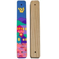 0199-B- Decorate your own Mezuzah Case (Bulk)