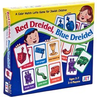 0206- Red Dreidel, Blue Dreidel