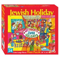 0285- Jewish Holiday Floor Puzzle