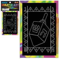 0304-E- Scratch Art - Dreidel