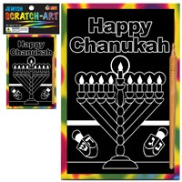 0304-F- Scratch Art - Menorah