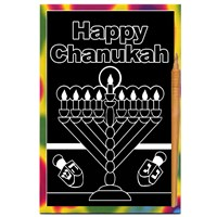 0305-F- Scratch Art - Menorah BULK