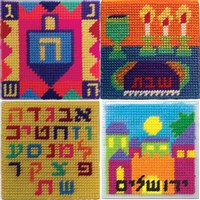 0308- Assorted Stitch Art