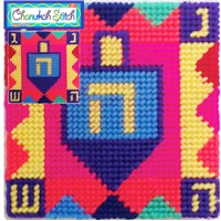0308-C- Chanukah Stitch Art