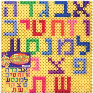 0311-A- Bead Art - Aleph-Bet