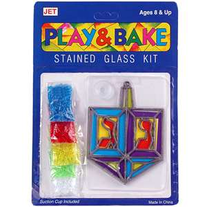 0317- Play & Bake Dreidel