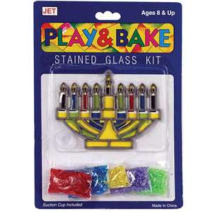 0318- Play & Bake Menorah