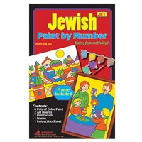 0328- Jewish Paint By Number