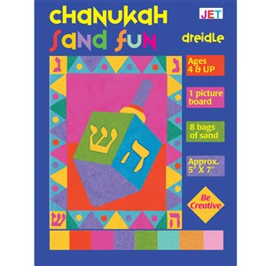 0351- Chanukah Sand Fun - Dreidel