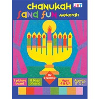 0352- Chanukah Sand Fun - Menorah