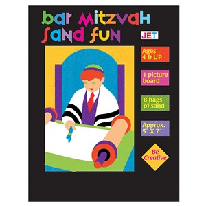 0355-B- Bar Mitzvah Sand Fun