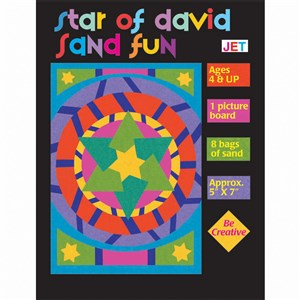0358- Star of David Sand Fun