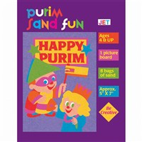 0359- Purim Sand Fun