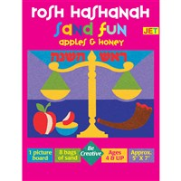 0361- Rosh Hashanah Sand Fun - Apples