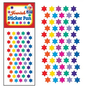 0387- Star of David (Solid) Stickers-prismatic