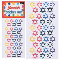 0388- Star of David Stickers-prismatic