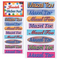 0393- Mazel Tov!! Stickers