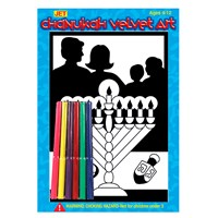 0472- Chanukah Celebration Velvet Art