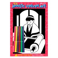 0474- Reading the Torah Velvet Art