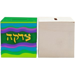 0481-B- Paint your own Tzedakah  Box  (Bulk)