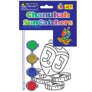 0482-D- Suncatchers - Dreidel
