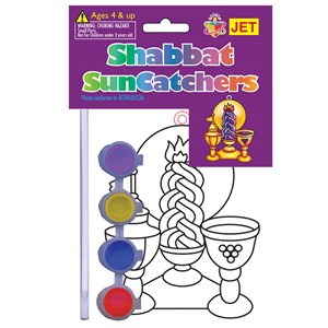0482-H- Suncatchers - Havdalah