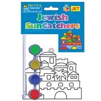 0482-J- Suncatchers - Jerusalem