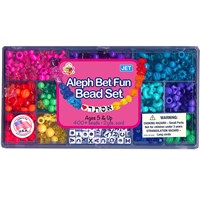 0512- Aleph Bet Fun Bead Set
