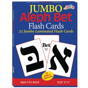 0716- Jumbo Aleph Bet Flashcards