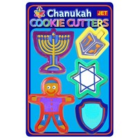0733- Chanukah Cookie Cutters