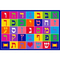 0798- Aleph Bet Rug, 78 X 118 (6.5ft  X 9.8ft.)
