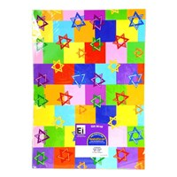 0838- Gift Wrap Sheets - Stars & Squares