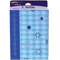 0845- Star of David Hanukkah Invitations (8)