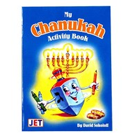0901- Chanukah Mini Activity Book