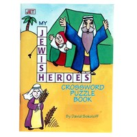 0906- Jewish Heroes Crossword Mini Activity Book