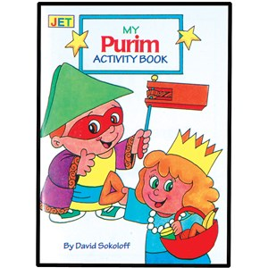 0909- Purim Mini Activity Book