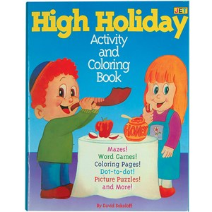 0912- High Holiday Coloring Book
