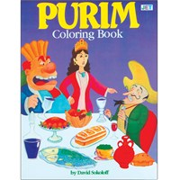 0914- Purim Coloring Book