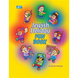 0915- Jewish Holiday Fun Book