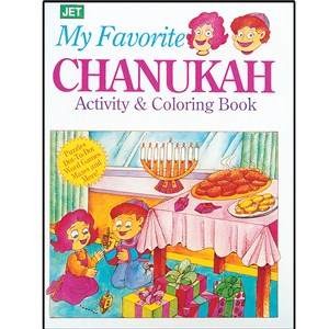 0917- My Favorite Chanukah Coloring Book