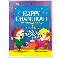0918- My Happy Chanukah Coloring Book