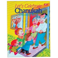 0920- Let's Celebrate Chanukah Coloring