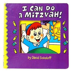 0922- I Can Do A Mitzvah Board Book