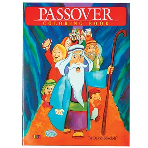 0923- Passover Coloring Book