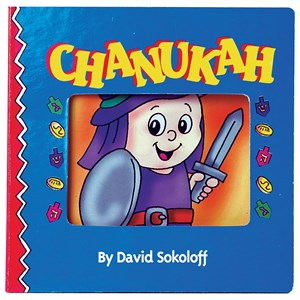 0927- Chanukah Board Book