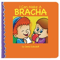 0929- I Can Make A Bracha Board Book