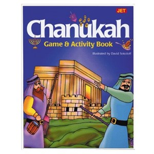 0931- Chanukah Game & Activity Book