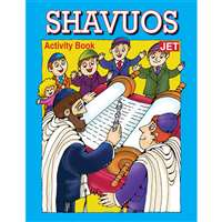 0936- Shavuos Activity & Coloring Book