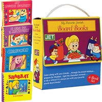 0938- 4 Board Books in Carry Case