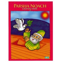 0941- Parsha Noach Coloring Book